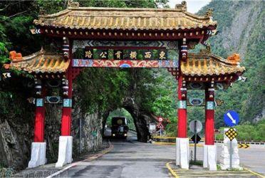 东台湾- 花莲&太鲁阁1日游