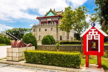 台湾跳岛之旅-台北金门台中