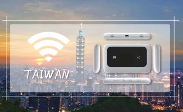 5天台湾 Wi-Fi 机租借无限流量 UNlimited 4G WIFI Rental